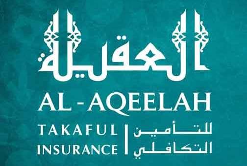 Al-Aqeelah Takaful Insurance العقيلة للتأمين التكافلي   دمشق