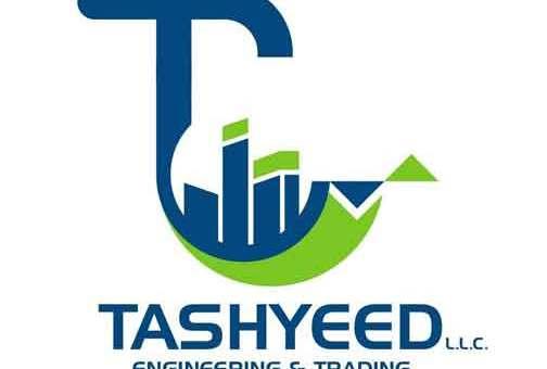 تشييد للهندسة والتجارة Engineering Service  دمشق