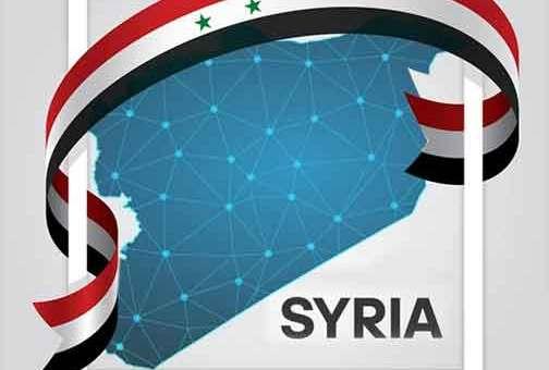 دمشق للاستثمار العقاري وخدمات رجال الأعمال