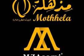مذهلة mothhela للعطور فرع العصرونية    دمشق
