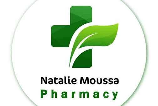 صيدلية نتالي موسى  اللاذقية