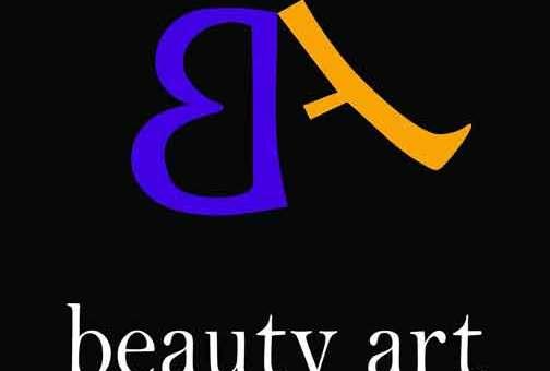 Beauty art online shopping 8H/6D  لمستحضرات التجميل والعناية بالبشرة دمشق