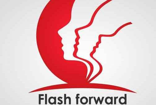 Flash Forward - Advertising Agency دمشق