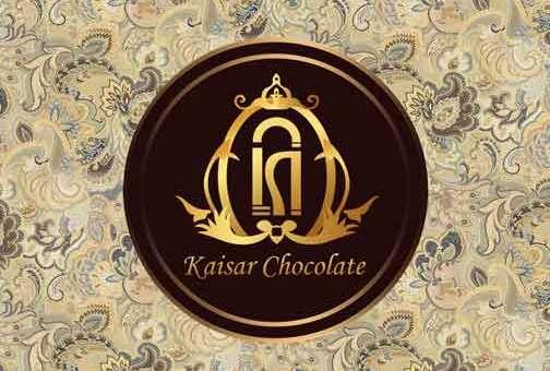 Kaisar Chocolate- Chocolate Shop  دمشق