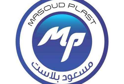 Masoud PLAST Company  للصناعات البلاستيكية   دمشق