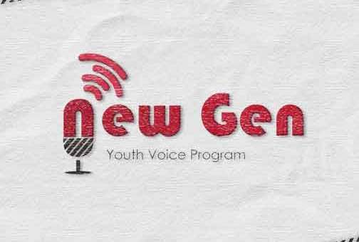New Gen - Media Agency دمشق