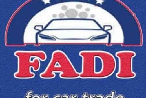 فادي لتجارة السيارات  Fadi for car trade    حماه