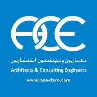 ACE Architects & Consulting Engineers  دمشق