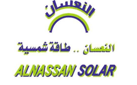 النعسان للطاقة شمسية دمشق