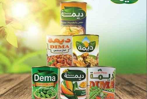 شركة ديمة للصناعات الغذائية والكونسروة  درعا
