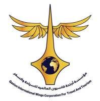 مؤسسة اجنحة قاسيون العالمية-سياحة وسفر خدمات فندقية تذاكر طيران خدمات سياحية تنظيم رحلات سياحية   دمشق