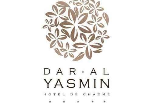 Dar Aliyasmin hotel  دمشق
