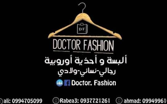 Doctor Fashion ألبسة و أحذية أوروبية   طرطوس
