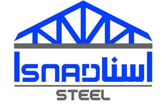 Isnad Steel-Syria - Industrial Company دمشق