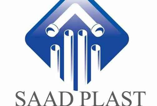 Saad Plast Co. للصناعات البلاستيكية  دمشق
