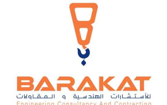 Barakat cc  شركة بركات للاستشارات الهندسية والمقاولات  دمشق