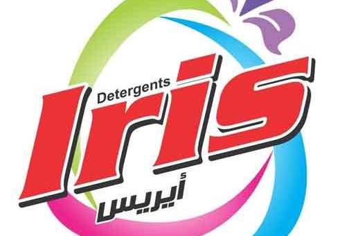شركة أيريس لصناعة المنظفات   حلب
