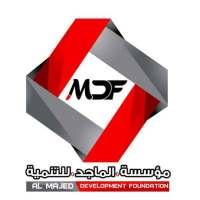 مؤسسة الماجد للتنمية - مؤسسة وطنية غير ربحية - دمشق