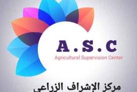 مركز الإشراف الزراعي  طرطوس