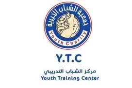مركز الشباب التدريبي   ضاحية قدسيا دمشق