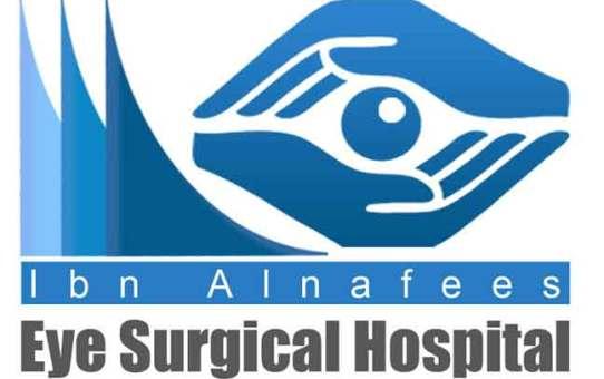 الهيئة العامة لمستشفى العيون الجراحي دمشق