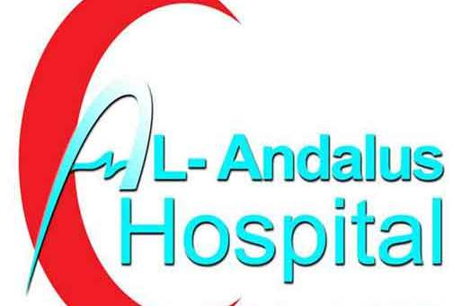 مشفى الأندلس التخصصي  دمشق