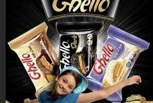 Chello zinb  لصناعة المواد الغذائية   حمص