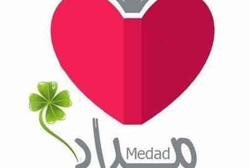 مكتبة Medad دمشق