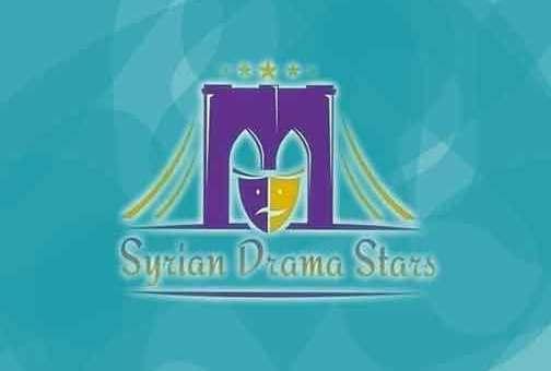 Syrian Stars كل مايتعلق بالدراما السورية ونجوم الدراما