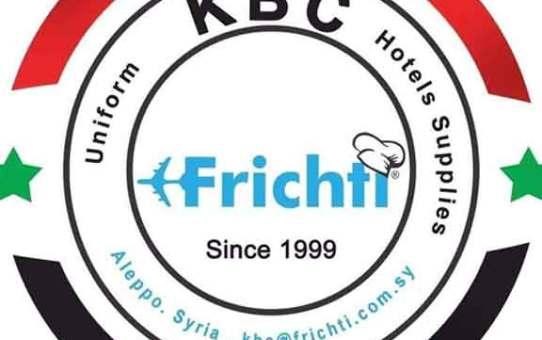 Frichti KBC فريشتي: مستلزمات فندقية و طبية  حلب