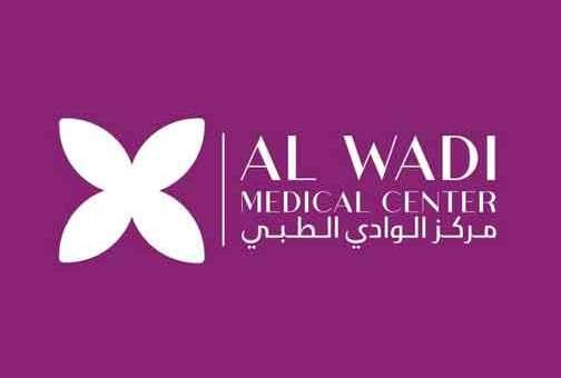 مركز الوادي الطبي  الحواش وادي النصارى حمص