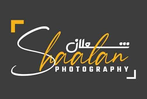 مركز شعلان للتصوير والطباعة  دمشق