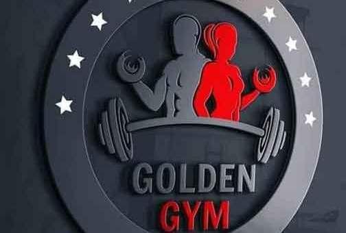 Golden Gym نادي رياضي حماه