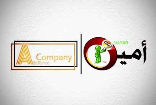 الشركة العامة للصناعات الكيميائية أمية دمشق