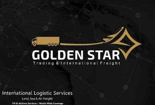 Golden Star Co. شركة غولدن ستار للشحن الدولي   دمشق