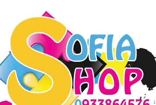 صوفيا شوب sofia shop  هدايا جديدة عرطوز دمشق