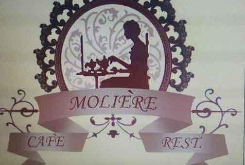Moliere Restaurant مطعم موليير  اللاذقية