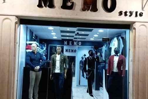 ميمو ألبسة رجالي MEMO حلب