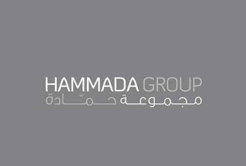 Hammada Group  للسيراميك والأدوات والمستلزمات الصحية - حلب