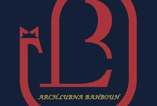 Arch.Lubna Bahbouh  مهندسة معمارية النبك ريف دمشق