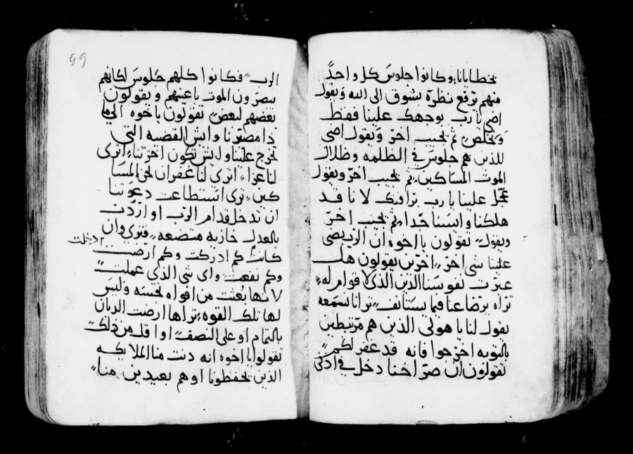 Manuscripts In St Catherines Monastery Mount Sinai
