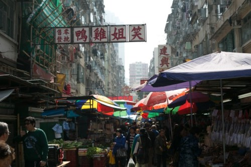 The crowded market in Kowloon