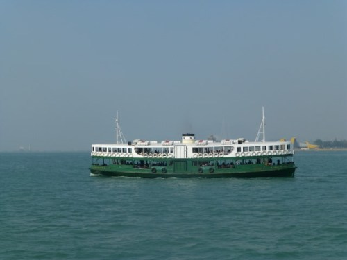 The Star Ferry crossing the harbor - a view from our Ferry.