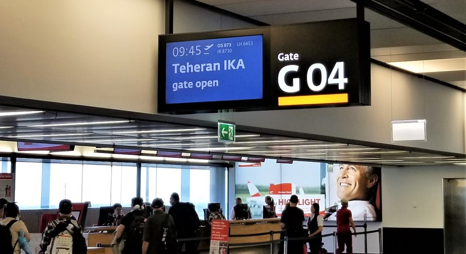 Teheran Gate at Vienna Airport