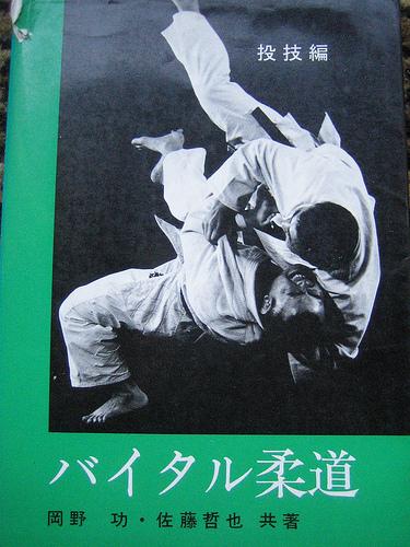 2009 01 20