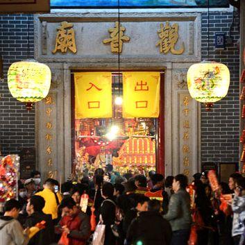 觀音開庫 - Timable 香港 事件