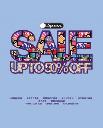 LeSportsac Sale up to 50% Off - Timable 香港 事件