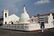White House, Galle