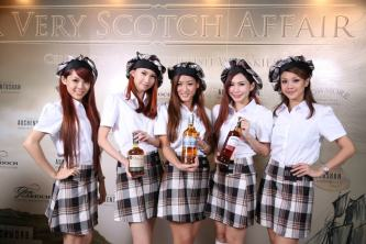 A Very Scotch Affair by AsiaEuro