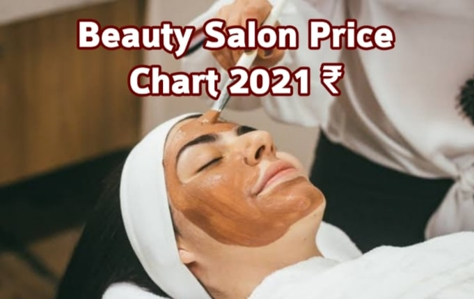 Top 10 Beauty Parlor Price List India | Beauty Salon Price List 2021 beauty parlour price list in indian rupees beauty parlour price list near me beauty parlour price list in kerala beauty parlour price list in mumbai beauty parlour price list template beauty parlour price list in ahmedabad beauty parlour price list in chennai beauty parlour price list in bangalore beauty parlor price list india the beauty parlour price list the beauty parlour ballincollig price list the beauty parlour sanderstead price list beauty parlour price list bd persona beauty parlour price list bd rose beauty parlour price list bhopal beauty parlour price list in bangladesh beauty parlor chair price list beauty parlour price list design beauty parlour price list in delhi persona beauty parlour price list dhanmondi beauty parlor equipment price list beauty parlour price list format beauty parlour rate list format beauty parlour rate list format in india beauty parlour rate list format word beauty parlour furniture price list fabiolla beauty parlour price list 2020 fabiolla beauty parlour price list 2019 fair beauty parlour price list beauty parlour rate list guwahati beauty parlour price list in hyderabad beauty parlour price list in hyd beauty parlour rate list in hindi rose beauty parlour price list jabalpur kashee's beauty parlor karachi price list rose beauty parlor karachi price list persona beauty parlour price list mirpur mahrose beauty parlor price list beauty parlour menu price list near me natural beauty parlour price list beauty parlour price list orange beauty parlour price list price list of beauty parlour price list of naturals beauty parlour price list of rose beauty parlour price list of kashee's beauty parlour price list of ladies beauty parlour price list of persona beauty parlour dhaka price list of lakme beauty parlour beauty parlour price list pdf beauty parlour rate list in pakistan beauty parlour rate list india pdf beauty parlour cost list beauty parlour price list in
